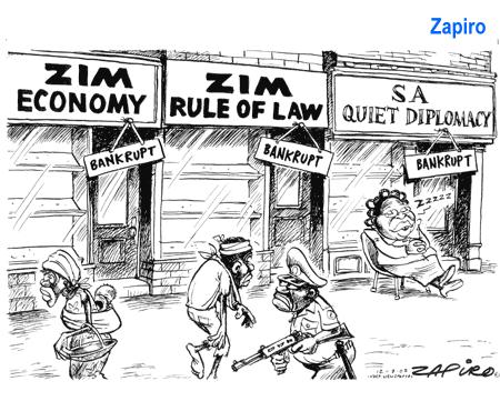 zapiro.png